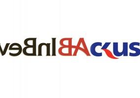 Backus AB InBev tercerizará servicio de televentas